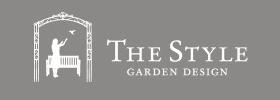 ザ・スタイル ガーデンデザイン